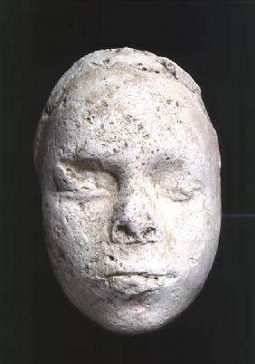 Male mask, possibly a sculptor's study, from Tell El-Amarna c.1353-129